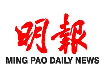 ming_pao